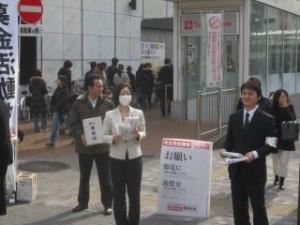2011 03 20 地震募金中 (3)