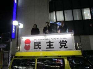 20101228 年の瀬街宣 002