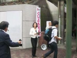 20110901 朝の成瀬駅