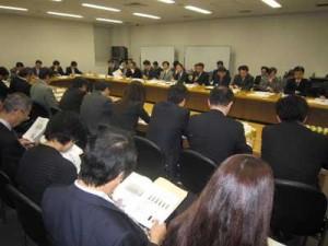 20100304 エネルギー政策意見交換会