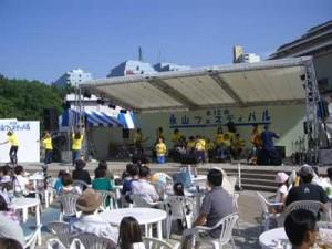 20090926 永山フェスティバル