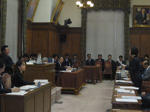 20101221 環境委員会質問 001