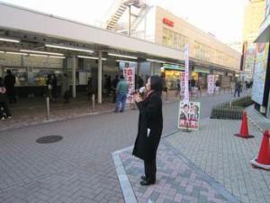 20101228 年の瀬街宣 001