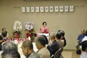 20090831 選挙報告会を行いました 001