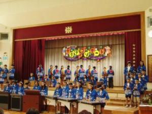 20091101 第23回 サタデーコンサート