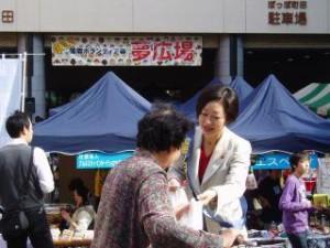 20091101 第12回 町田発・国際ボランティア祭